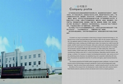 河北恆旭車船零部件科技有限公司