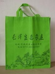 廣州無紡布環保袋覆膜袋