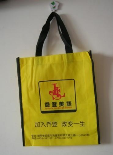 廣州禮品袋廣告腹膜無紡布袋 2