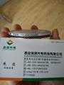 ABB焊接二极管   5SDD71B0200 2