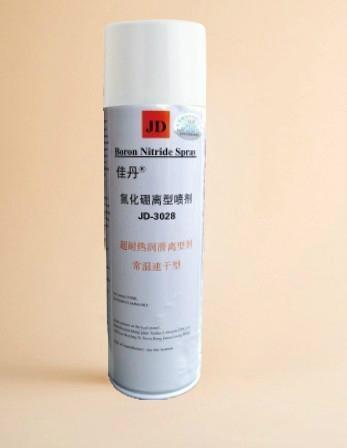 JD-3028氮化硼离型剂 1