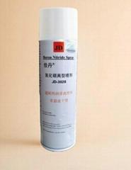 JD-3028氮化硼離型劑