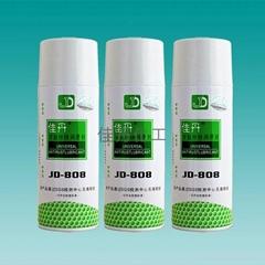 JD-808  润滑防锈剂