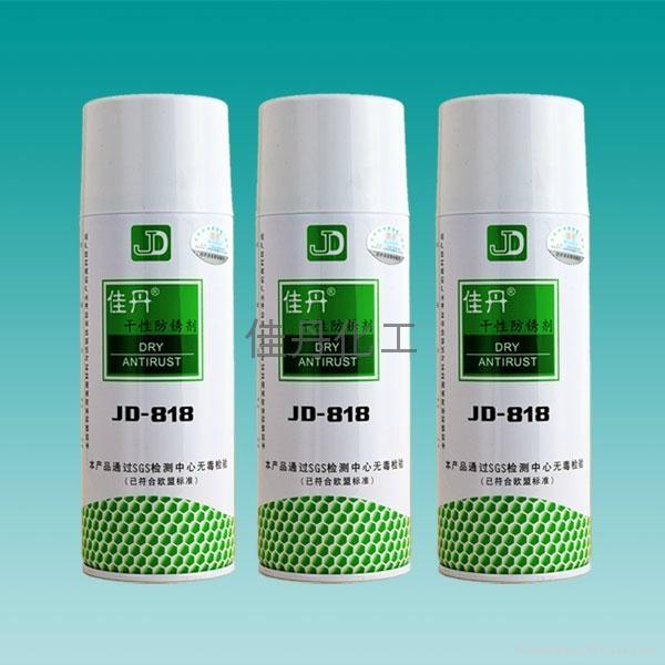 供應JD-818干性防鏽劑 1