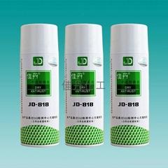 供應JD-818干性防鏽劑