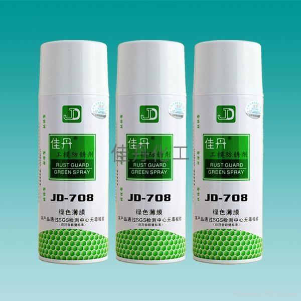 供应JD-708绿色工模防锈剂 1