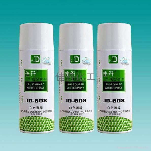 供应JD-608白色工模防锈剂 1