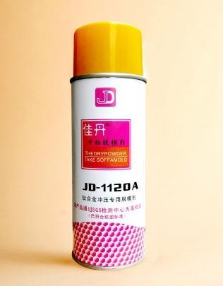 JD-1120A鈦合金專用脫模劑 1