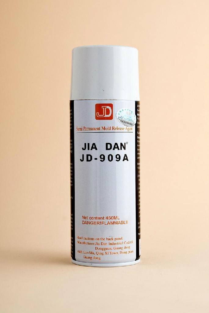 JD-909A半  性脱模剂 1