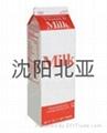 紙盒牛奶灌裝機 5