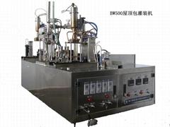 手动小型液体灌装机设备