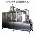 Semi-automatic Brick Carton Filling Machine