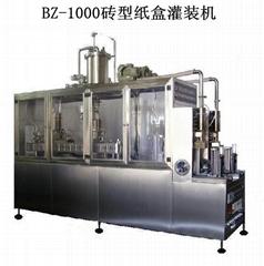 半自动砖形纸盒牛奶灌装机沈阳北亚生产