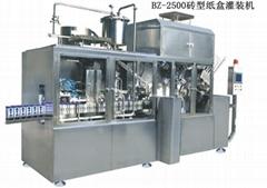 全自動磚形紙盒灌裝機瀋陽北亞