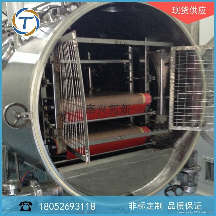 低温干燥机履带 1