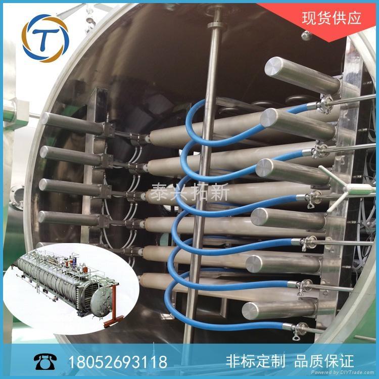 低温干燥机履带 3