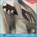 双层复合特氟龙封口机带
