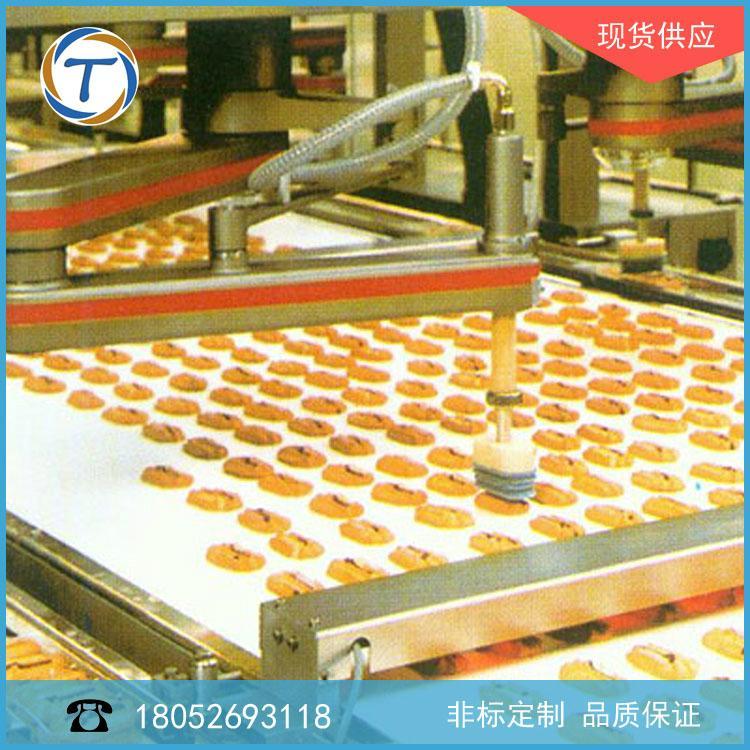 低温干燥机履带 5