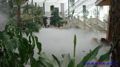 景觀人造霧