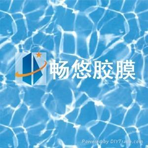 戏水池胶膜  3