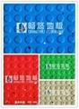 优质防滑地毯  3