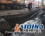原油管道清洗劑_原油重油清洗劑_凱迪化工KD-L315