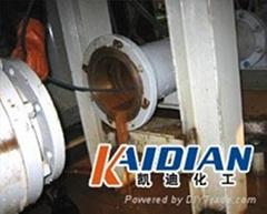 原油儲罐清洗劑_原油管道清洗劑_凱迪化工KD-L315