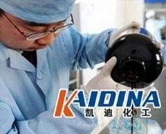 原油清洗劑_原油重油清洗劑_凱迪化工KD-L215