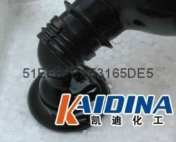 原油儲罐清洗劑_原油管道清洗劑_凱迪化工KD-L315 2