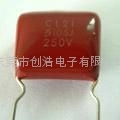 Polyester film Metal foil Capacitor Non-Inductive (PEN)