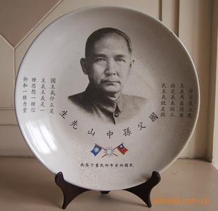 陶瓷禮品 3