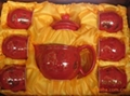 7頭紅雙喜雙層杯精品陶瓷茶具 1