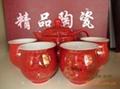 7頭紅雙喜雙層杯精品陶瓷茶具 2