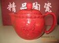 7頭紅雙喜雙層杯精品陶瓷茶具 3