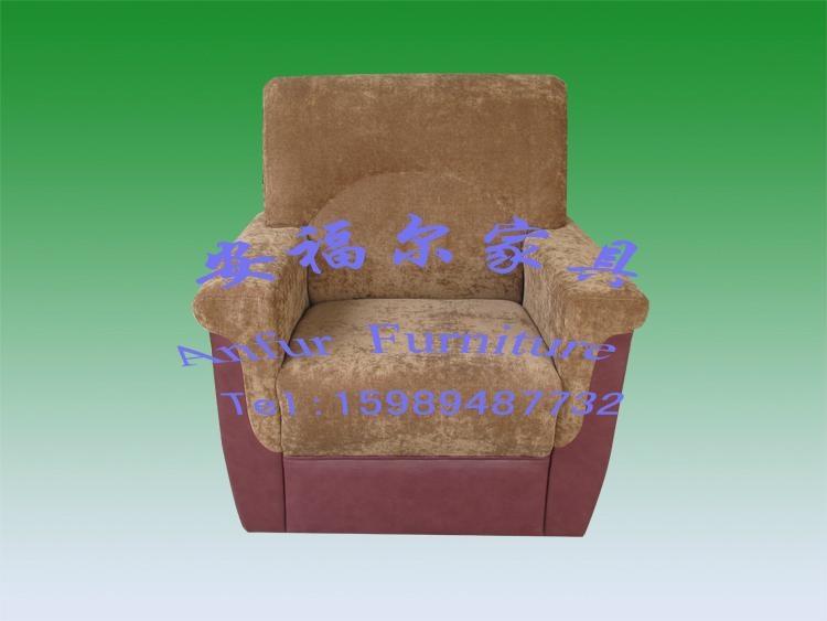 足浴沙发  4
