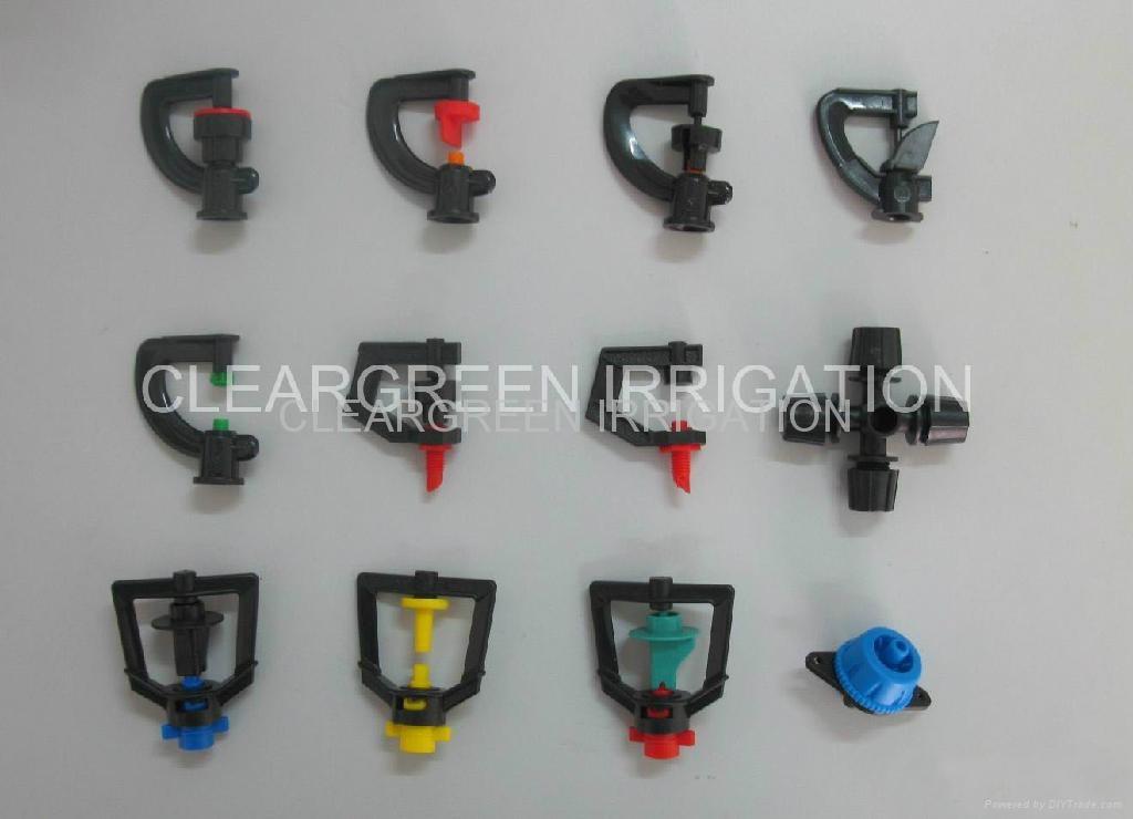 Micro Rotating Sprinkler 2