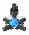 4-nozzle Misting Sprinkler