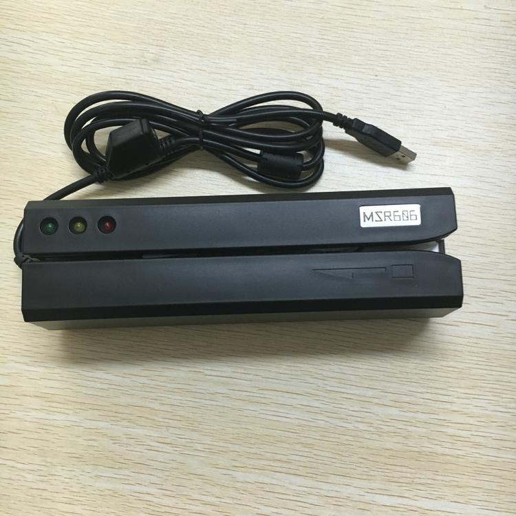 MSR606通用磁卡读写卡器有软件驱动USB接口 2