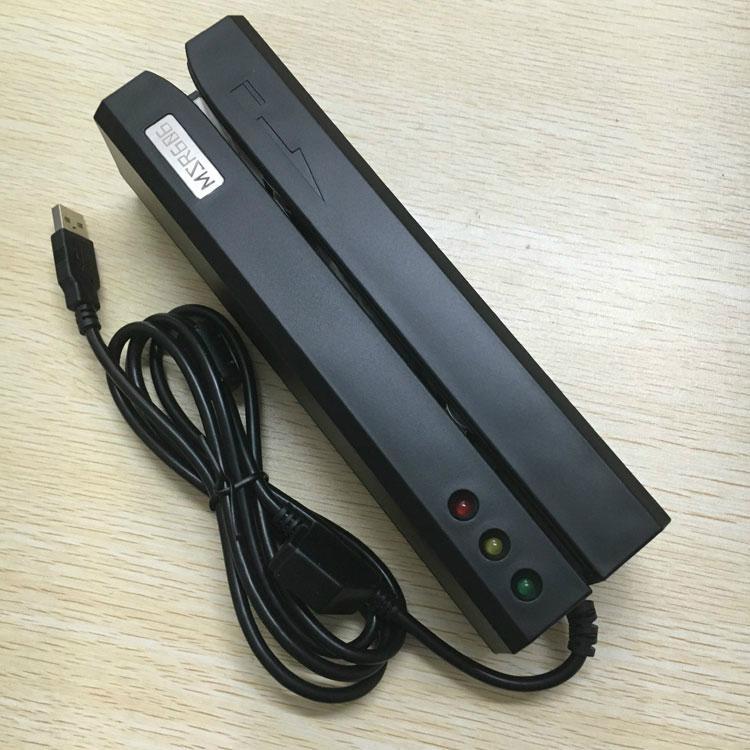 MSR606通用磁卡读写卡器有软件驱动USB接口 4