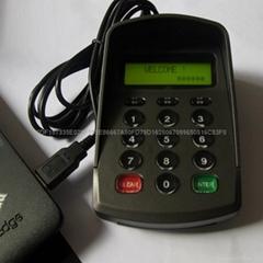 供应YD531密码键盘可定制液