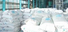 納米碳酸鈣