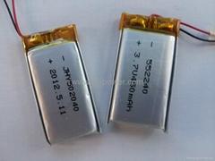 聚合物鋰電池 303450  500mah