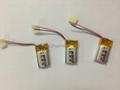 小型号点读笔聚合物锂电池281