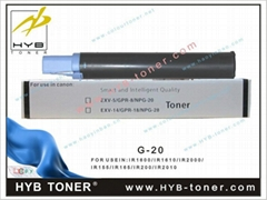 Compatible Canon NPG-20 toner cartridge for IR1600/2000