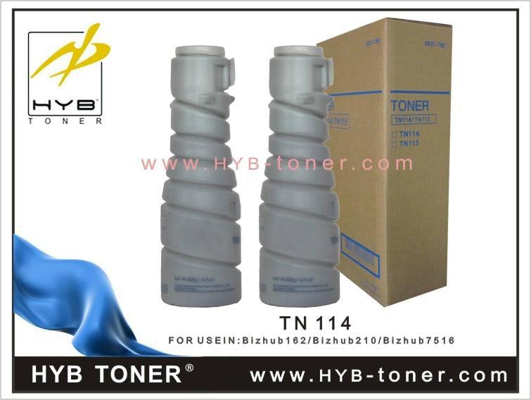 Главная :: расходные материалы :: тонеры :: тонер hp lj 4200/4300, 690 г, patron
