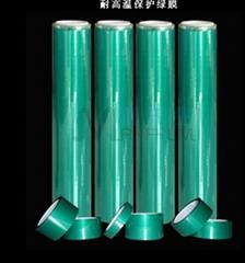 耐高溫保護綠膜