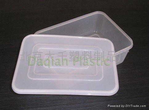 fresh keeping storage box /crisper 1