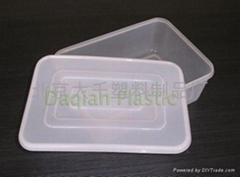 保鲜塑料盒