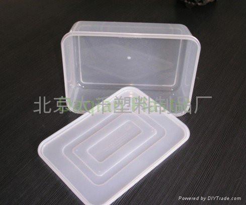 fresh keeping storage box /crisper 2