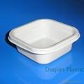 食品盒(蛋糕盒)